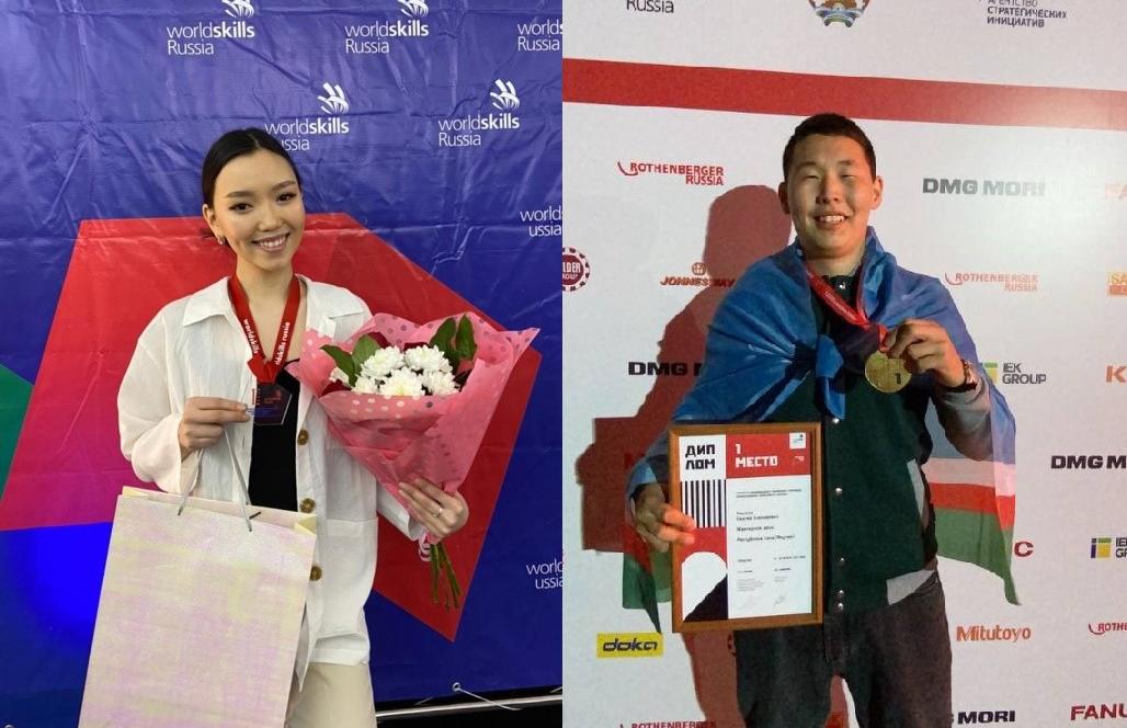Студенты из Якутии вошли в расширенный состав сборной WorldSkills Russia